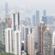 Hong Kong — Stock Photo #4629689