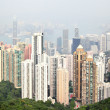 Hong Kong — Stock Photo #4629732