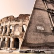 The Coliseum — Stock Photo #4809222