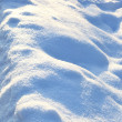Snowdrift — Stock Photo