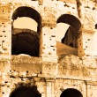 Colosseum — Stock Photo #4919705