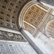 Inside of The Triumphal Arch — Stock Photo