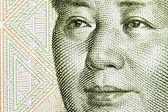 Portrait of Mao — Stock Photo