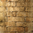 Brick wall background - Stok fotoğraf