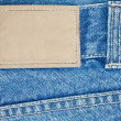 Blank leather label on jeans — Stockfoto