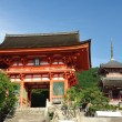 Kiyomizu Temple - Stock Photo