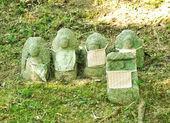 Grupo de piedra japonesa — Foto de Stock