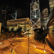 Hong Kong cityscape at night — Stock Photo #4898141