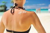 Sunscreen lotion — Stock Photo
