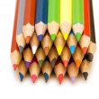 Stock Photo: Colour pencils isolated on the white background