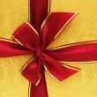 Close up of the gift box with red ribbon — Stock Photo #4358924
