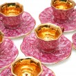 Tea cups isolated on the white background — Stock Photo