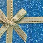 Close up of the shiny gift box — Stock Photo