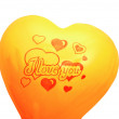 "Balloon with ""I love you"" message — Stock Photo"