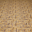 Abstract carpet pattern - can be used as background - Stock Photo