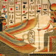 Papyrus with elements of egyptian ancient history — Stock Photo #4429399