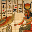 Stock Photo: Papyrus with elements of egyptian ancient history