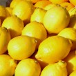 Stock Photo: Lemons on display