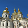 Church with golden spires — Photo