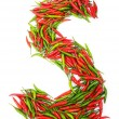 Alphabet with green and red peppers — Stock Photo #4438744