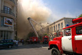 Fire in the city center — Stock Photo