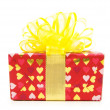 Gift box isolated on the white background — Stock Photo #4469086