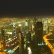 Down town of Dubai city from the top — Stock Photo