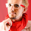 Portrait of a man with glasses — Stock Photo