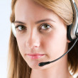 Young call center operator with the headset — Stock Photo #4517748