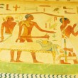 Stock Photo: Egypticoncept with paintings on wall
