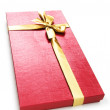 Gift box isolated on the white background — Stock Photo #4524095