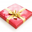 Gift box isolated on the white background — ストック写真