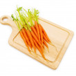 Stock Photo: Fresh carrots isolated on the white