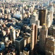 Royalty-Free Stock Photo: New York city panorama with tall skyscrapers