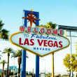 Royalty-Free Stock Photo: Famous Las Vegas sign on bright sunny day