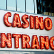Casino entrance with big neon red letters — Stock Photo
