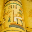 Egyptian concept with paintings on the wall — Foto de Stock