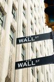 纽约城-4 sep 2010-华尔街和股票交易所 — 图库照片