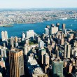 new york city panorama mit hohen wolkenkratzern — Stockfoto #4562310