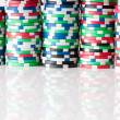 Royalty-Free Stock Photo: Stack of various casino chips - gambling concept