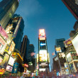 New york city - 3 settembre 2010 - times square — Foto Stock
