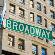 Stock Photo: famous broadway street signs in downtown new york