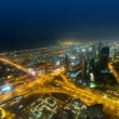 Panorama of down town Dubai city - UAE — Stock Photo #4580096