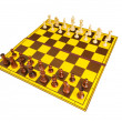 Chess figures isolated on the white background — Stock Photo