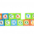 Back to schol concept with alphabet blocks — Lizenzfreies Foto