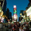 Royalty-Free Stock Photo: New York city - 3 Sep 2010 - Times square