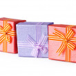 Gift boxes isolated on the white background — Стоковая фотография