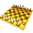 Chess figures isolated on the white background — Stock Photo #4617226