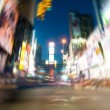 New York city - 3 Sep 2010 - Times square - Intentional blur — Stock Photo