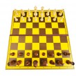 Chess figures isolated on the white background — Stock Photo #4644627